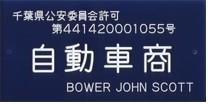 BJC-license