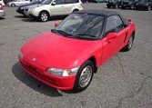 25 year old Honda Beat