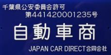 JCD License