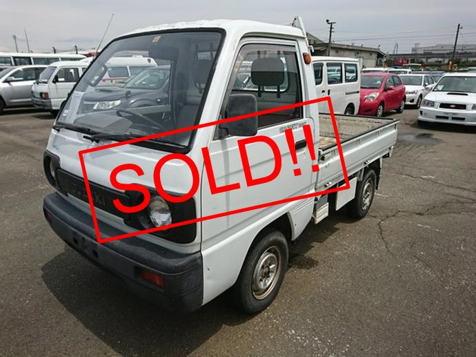 1991 Suzuki Carry Diff