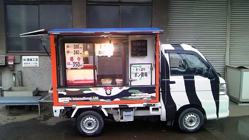 Japanese Food Trucks: Takoyaki Kei food truck