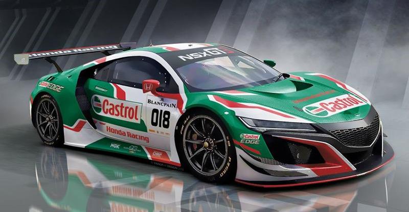 The Honda NSX returns to Spa 24: Castrol Honda Racing NSX GT3