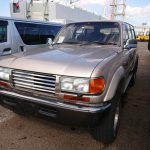 Toyota Land Cruiser import export used car auction Japan USA America